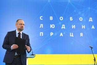 На переговорах в Минске нашли замену Бессмертному