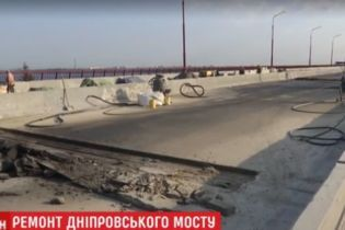 В Днепре перекрыли мост, из-за которого побились об заклад Зеленский с Филатовым