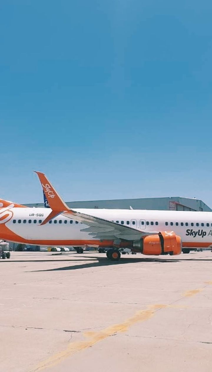 SkyUp Airlines открывает рейсы из Киева до Коломбо