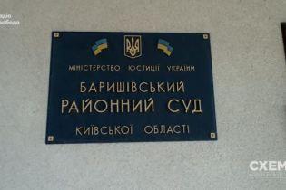 Скандальна суддя Баришівського райсуду, яка призупиняла ліцензію SkyUp, передумала звільнятися