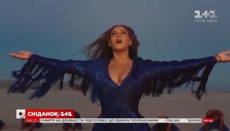 """Бейонсе презентовала клип на саундтрек к мультфильму """"Король Лев"""""""