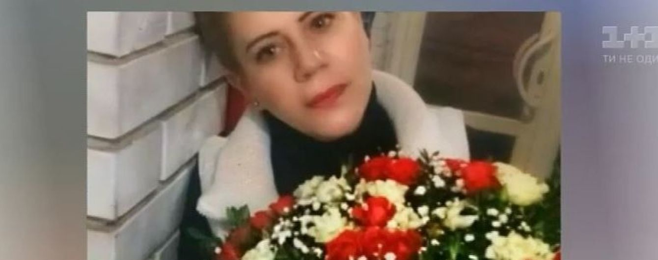 В Киеве нашли мертвой женщину в собственной квартире: подозревают бывшего атошника
