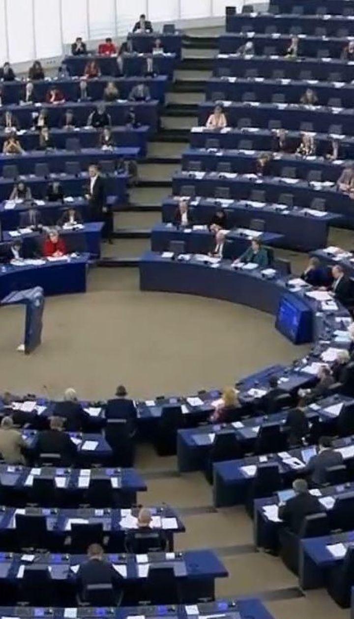 Європарламент закликав РФ негайно звільнити українських моряків та інших бранців