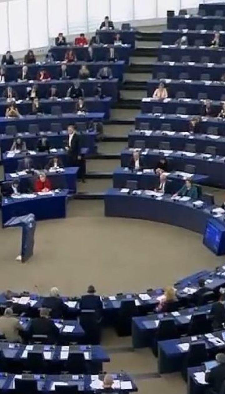 Европарламент призвал РФ немедленно освободить украинских моряков и других пленников