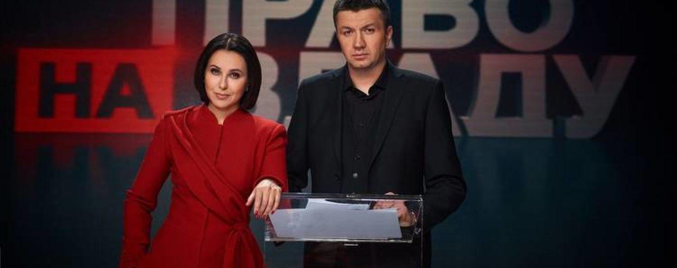 """Сегодня в ток-шоу """"Право на владу"""" - каким будет новый украинский парламент?"""
