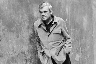 Українською вийде легендарний роман одного із найвизначніших письменників сучасності Мілана Кундери
