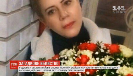 У столиці жорстоко вбили 52-річну жінку: поліція затримала підозрюваного