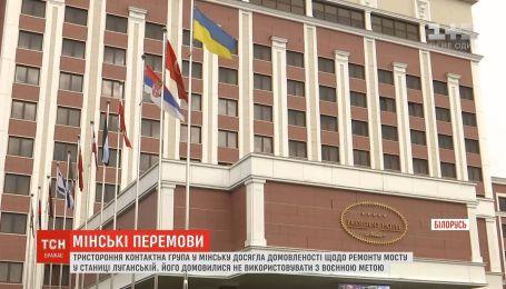 У Мінську домовилися припинити вогонь та розпочати процедуру обміну полоненими