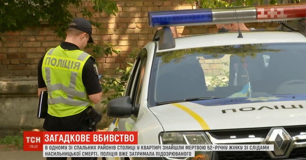 Нашли на балконе в луже крови: стали известны подробности убийства киевлянки, в котором подозревают АТОшника