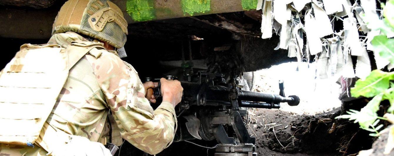 Терористи 13 разів обстрілювали українських захисників на Донбасі