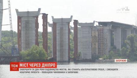 Чиновники в Запорожье пообещали за 2 года завершить строительство мостов