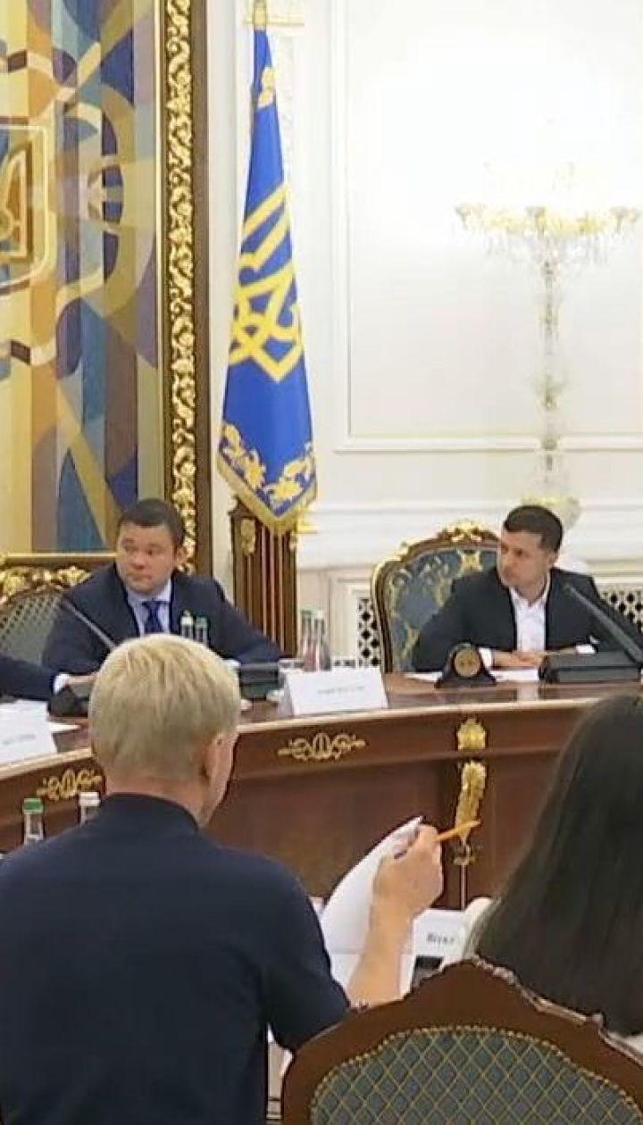 Впервые за три года в Офисе президента собрался Нацсовет по антикоррупционной политике