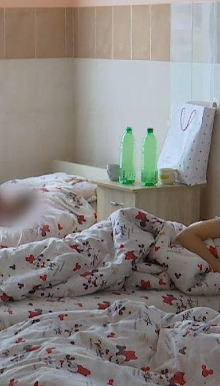 Дев'ятеро дітей, які приїхали з Харкова у Яремче, опинились у лікарні через отруєння