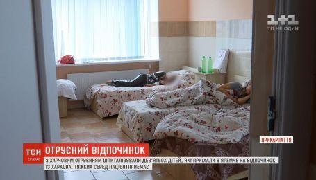Девять детей, приехавших из Харькова в Яремче, оказались в больнице из-за отравления