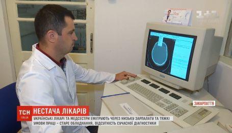 Украина вошла в тройку лидеров по количеству врачей, поехавших на заработки в Чехию