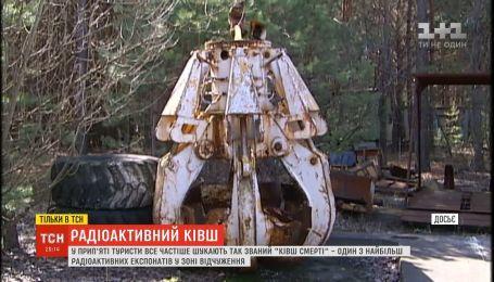"""ТСН перевірила, чи дійсно експонат """"ківш смерті"""" у Прип'яті несе небезпеку"""