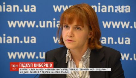 """Кандидатка від """"Слуги народу"""" звинувачує у підкупі голосів представницю партії """"Європейська солідарність"""""""
