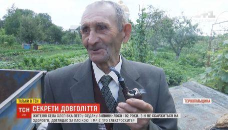 Долгожителю с Тернопольщины Петру Федаку исполнилось 102 года