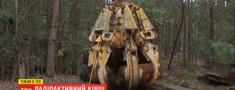 """""""Чорнобилський артефакт"""": чи справді небезпечний """"ківш смерті"""", що налякав і привабив туристів"""