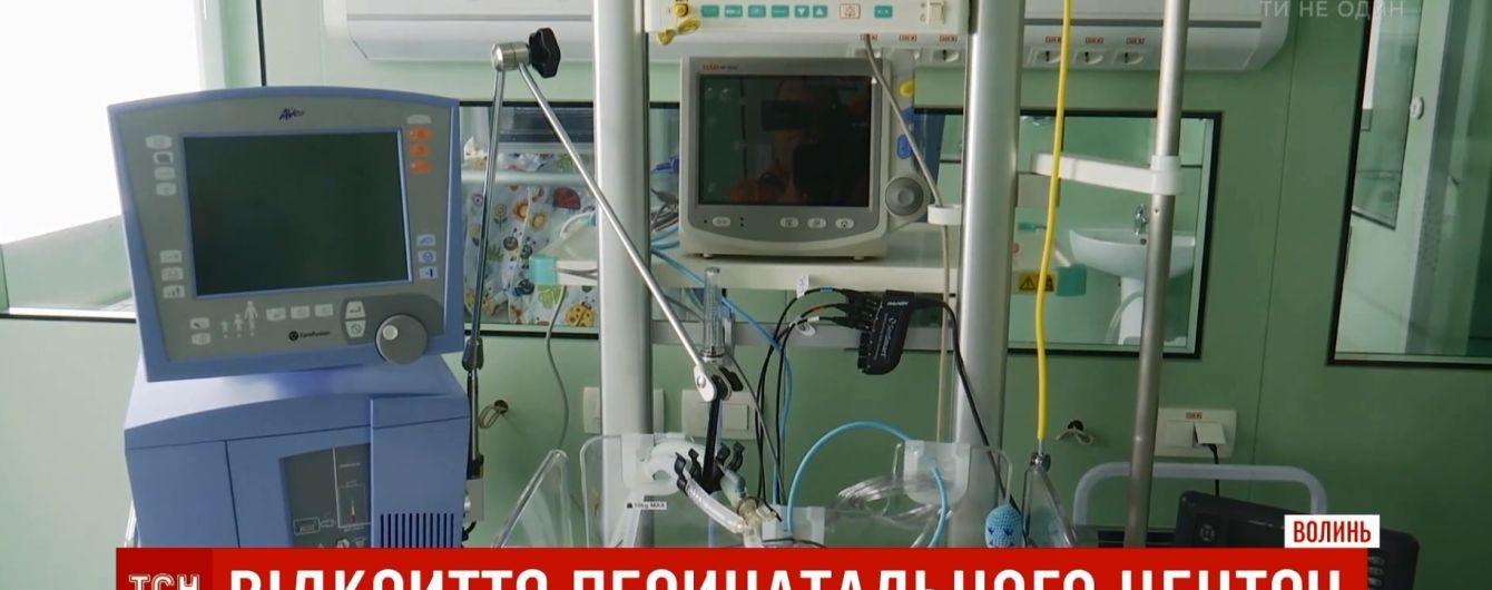 В Луцке появился уникальный центр для самых крохотных украинцев