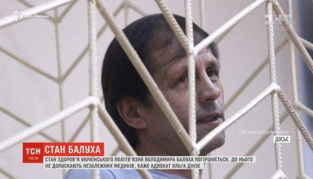 Українському політв'язню Володимиру Балуху терміново необхідна медична допомога