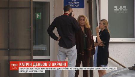 Звезда французского кино Катрин Денев прилетела в Украину