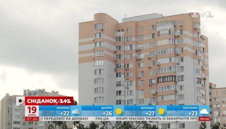 Коли найвигідніше орендувати житло в мегаполісах України