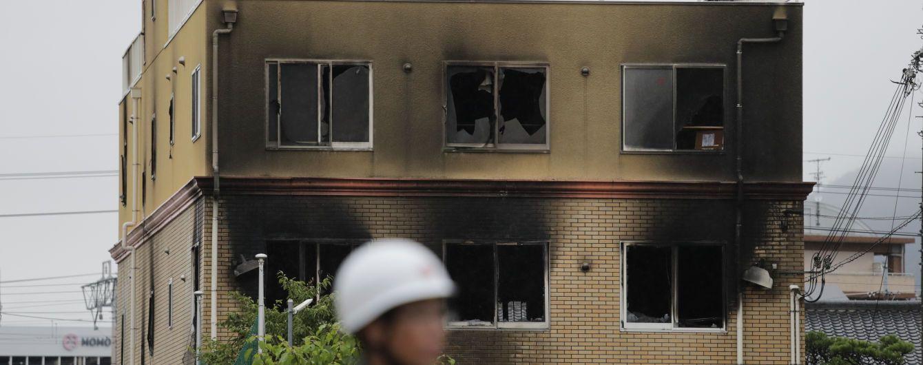 Смертельный поджог в анимационной студии Японии: преступник объяснил свои действия