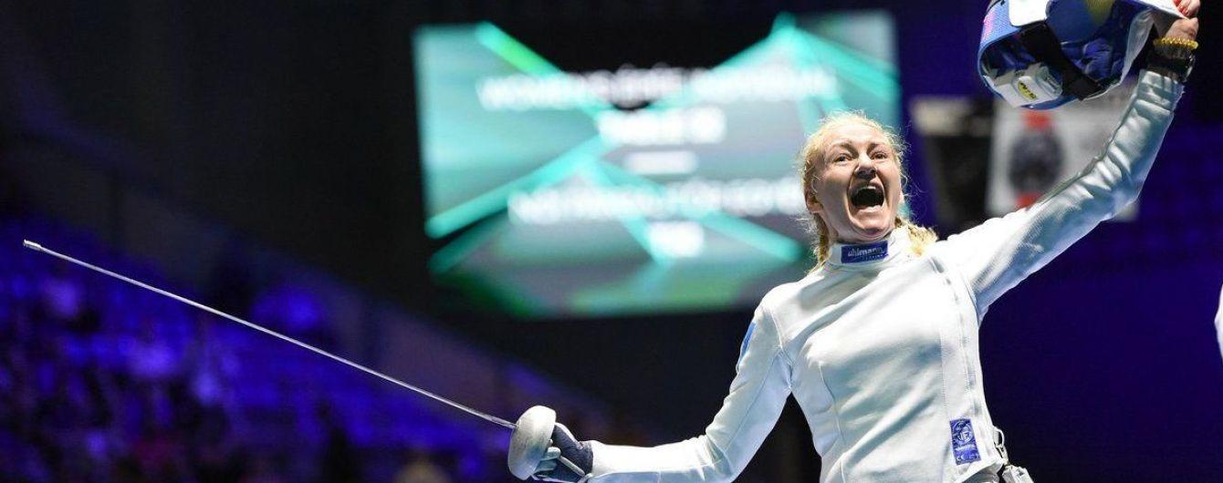 Украина выиграла первую медаль на Чемпионате мира по фехтованию