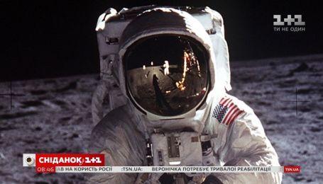 Людина на Місяці - правда чи міф