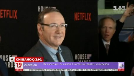 С актера Кевина Спейси официально сняли обвинения в сексуальном домогательстве