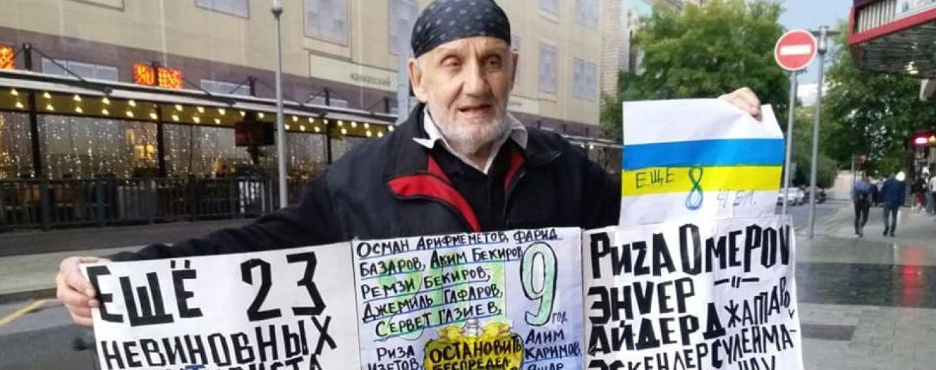 В Москве провели пикеты в поддержку крымских татар