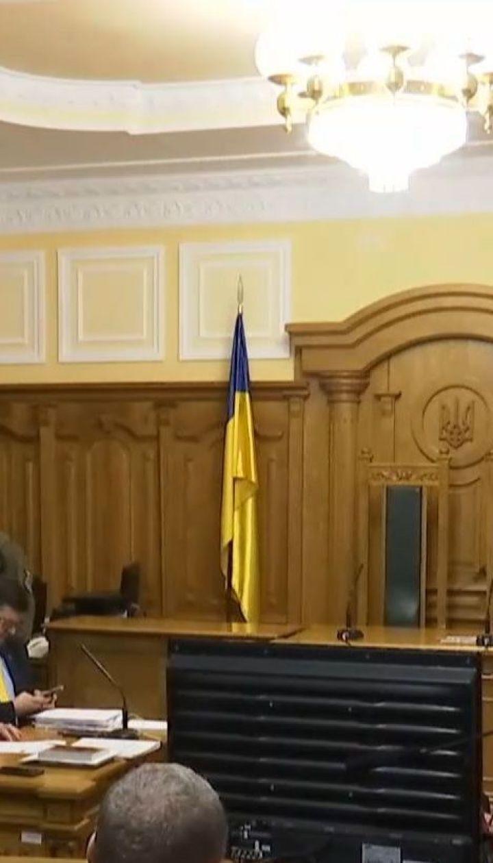 В офисе президента отреагировали на предложение Кремля освободить Вышинского