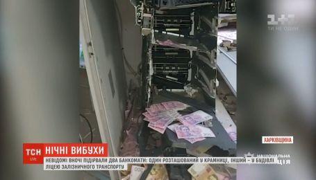 На Харківщині за одну ніч підірвали два банкомати