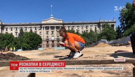 Во время реконструкции центральной площади в Николаеве нашли остатки древнегреческой культуры