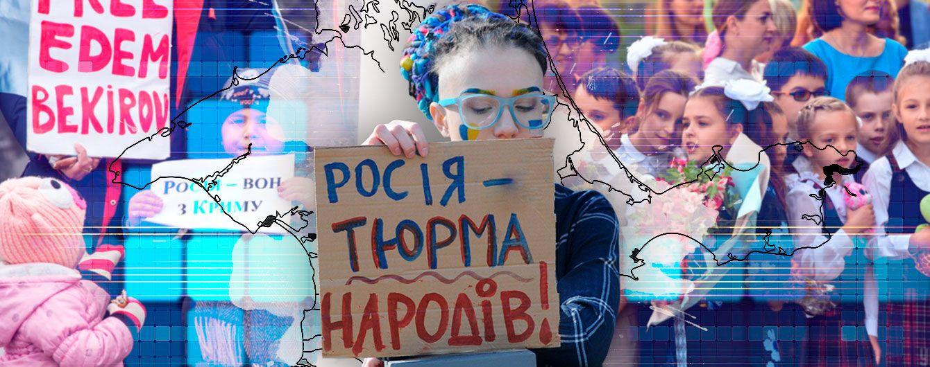 """""""Реформами"""" по образованию"""