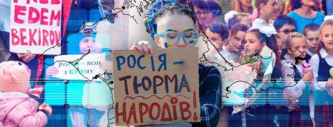 """""""Реформами"""" по освіті"""