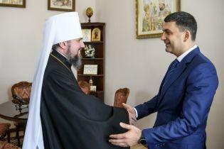 Гройсман передал ПЦУ помещения в центре Киева. Лютеране возмущены