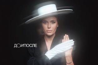 """Слава из """"НеАнгелов"""" намекнула в новой песни на мучительные переживания после развода с мужем"""