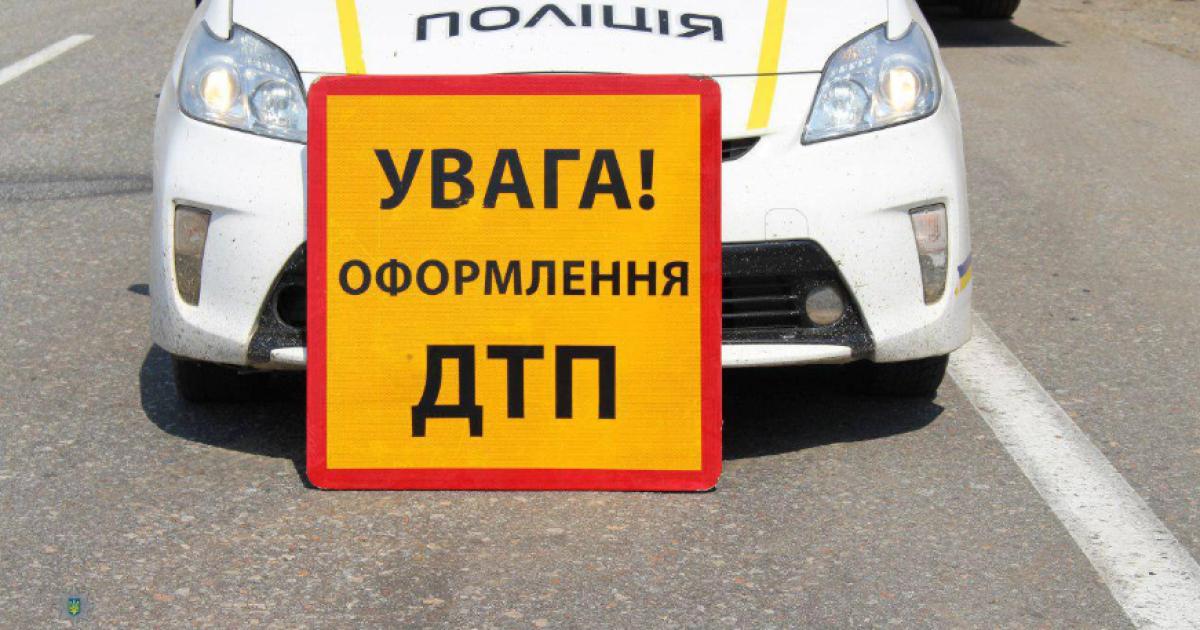 На дорогах гине вісім людей за добу. У Нацполіції пояснили, чому така велика кількість аварій
