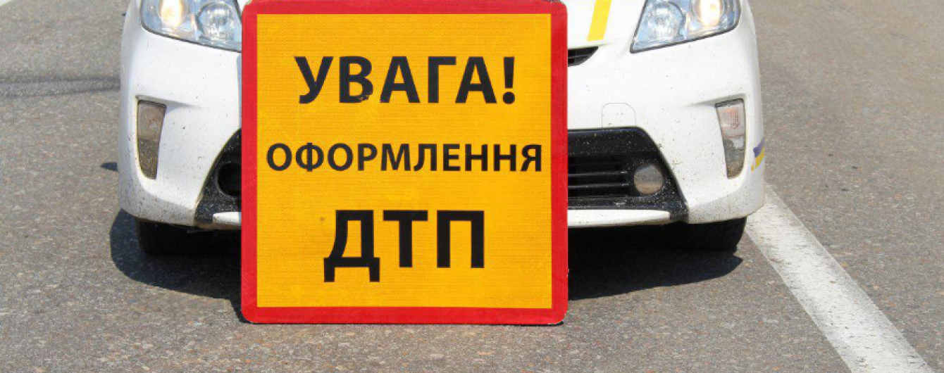 У Києві від початку року сталось 19 тисяч аварій. Статистика