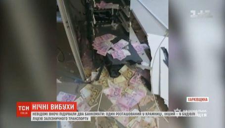 100 тысяч гривен обещают за помощь в поимке подрывников банкоматов в Харьковской области