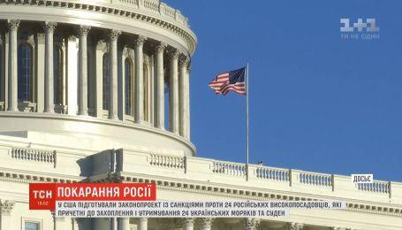 Законопроект с санкциями против РФ внесли на рассмотрение в Палату представителей в США