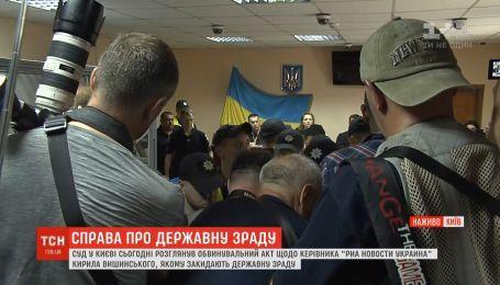 Кириллу Вышинскому продлили содержание под стражей еще на 60 суток