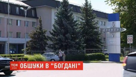 """НАБУ проводить обшуки у корпорації """"Богдан"""""""