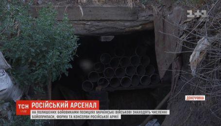 Українські військовики постійно знаходять докази перебування військ РФ на Донбасі