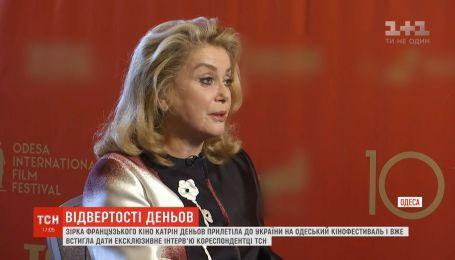 Легенда французского кино Катрин Денев дала эксклюзивное интервью ТСН