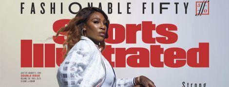 В белом боди и на каблуках. Серена Уильямс возглавила список самых стильных спортсменов мира