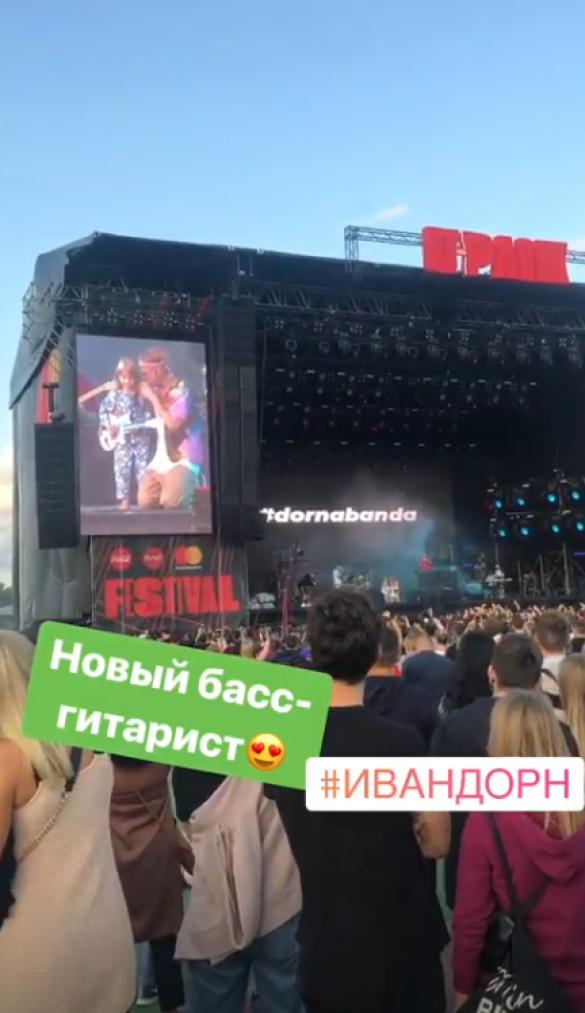 Иван Дорн_1