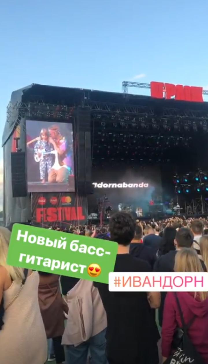 Иван Дорн с дочкой